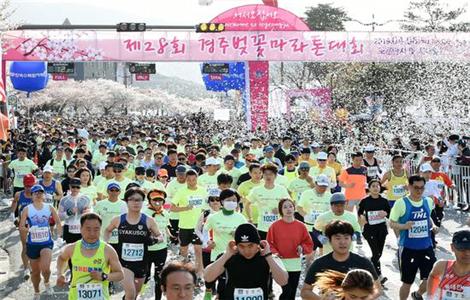27岁中国留学生参加马拉松猝死 韩国市长发文致哀