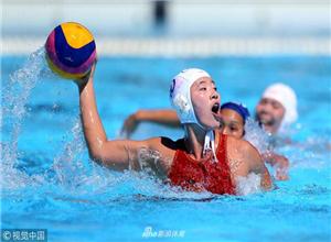 2019游泳世锦赛水球比赛分组 中国女队与日意澳同组