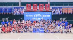 2019秋季ROOKIE·优肯UCBA超级联赛开幕